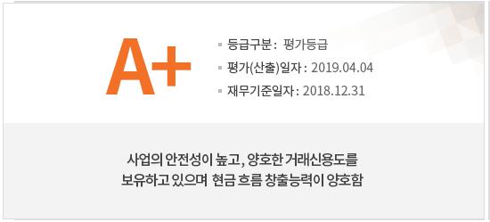 신보홈페이지_신인도_업데이트3.png
